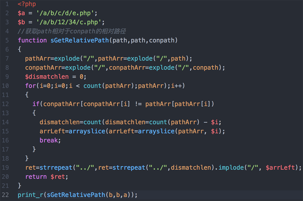 PHP编程面试题